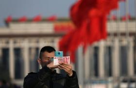 ЦБ Китая ослабил юань до