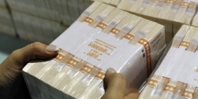 Новак: доход России в