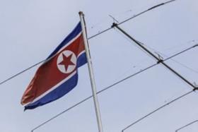 США обвинили КНДР в