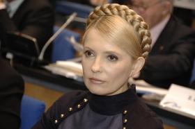 Тимошенко сравнила