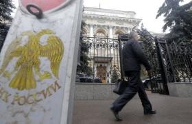 Банк России связал