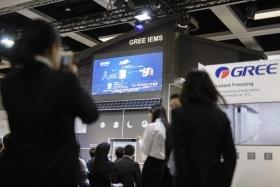 Китайская Gree Electric