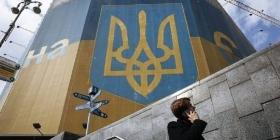 Украина задумалась о