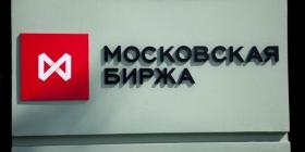 Курс рубля снизился в