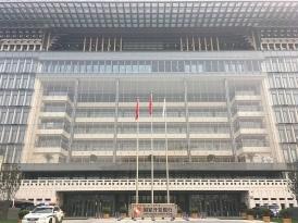 Китайский банк развития