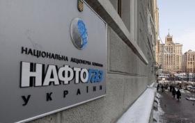 РФ обжалует решение суда