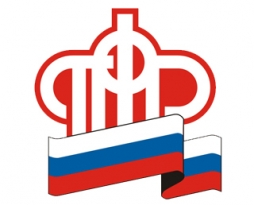 Российская трехсторонняя