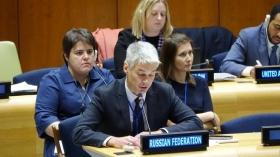 Россия призвала ООН дать