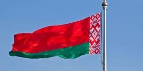 Белоруссия на четверть