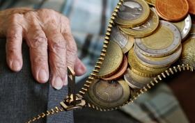 Управление пенсионными