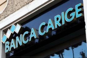 Банки Италии опять нужно