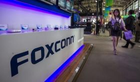 Foxconn планирует