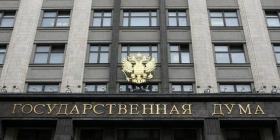 Безработных в РФ могут