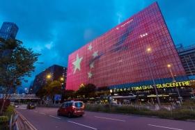 Китайские СМИ: Китай