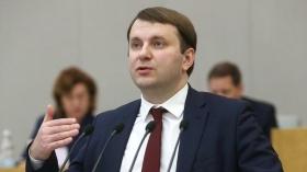 Орешкин: приватизация