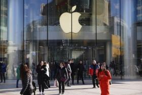 Поставщики Apple могут