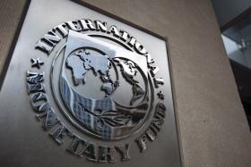 МВФ: мировой долг достиг