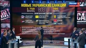 Украина продлила