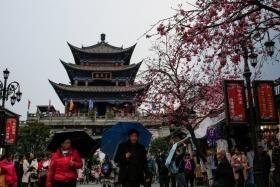Китай ослабит налоговую