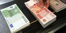 Банк России резко