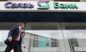 Минфин: Связь-банк может