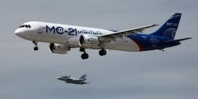 EASA начала процедуру