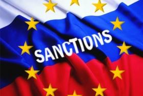 ЕС: решение о новых
