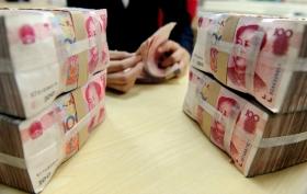 Банки Китая выдали в
