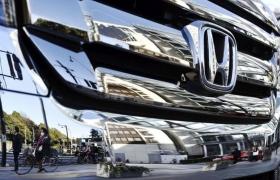 Honda закроет завод в