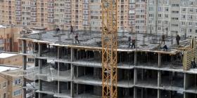 Банк ДОМ.РФ увидел рост
