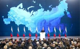 Силуанов: Президент