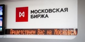 Курс рубля снижается на