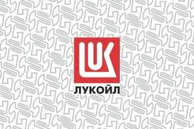 Алекперов:  quot;ЛУКойл