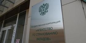 ФНС взыскала с АСВ 6 млн
