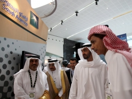 Облигации Saudi Aramco