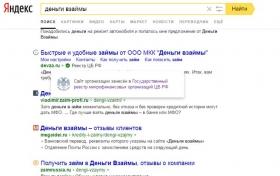Банк России обяжет