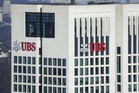 UBS, Invesco и J.P.