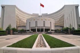 ЦБ Китая влил 267 млрд