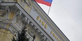 Банк России не изменил