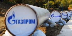 quot;Газпром quot; с