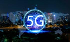 Технология 5G: как она