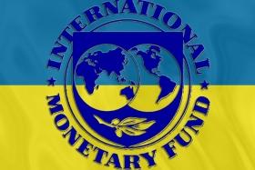 Какой подарок МВФ