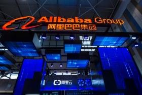 Alibaba оценивает