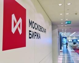 Российский фондовый