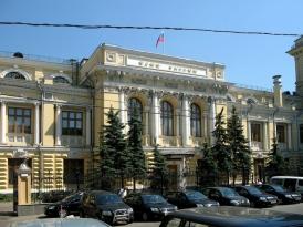 Банк России снизит
