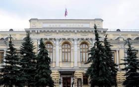 Банк России предсказал
