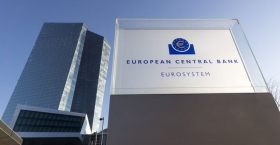 ЕЦБ будет принимать