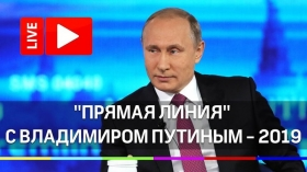 Путин: экономистов из