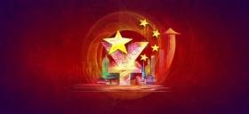 О #39;Нил: Китаю