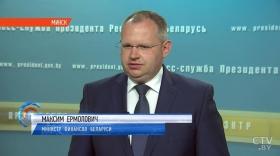 Белоруссия просит у